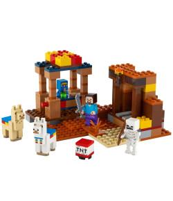 Blocos de Montar Lego Minecraft O Posto Comercial 8+