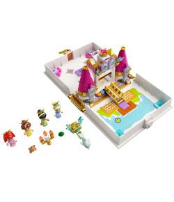 Blocos de Montar Lego Princess Livro de Histórias e Aventuras de Ariel, Bela, Cinderela e Tiana 5+