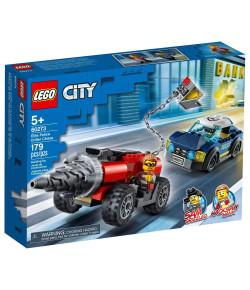 Lego Policia De Elite: Perseguição De Carro Perfurador 5+ 60273